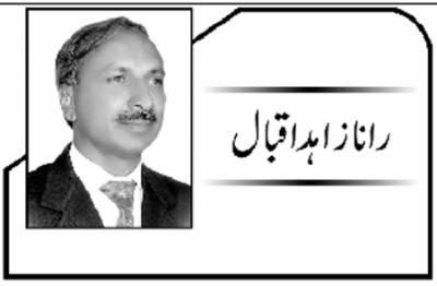 اردو سرکاری اور تعلیمی زبان
