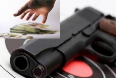 لاہور: ڈکیتی کی مختلف وارداتوں میں 40 لاکھ سے زائد کی نقدی، مال کا صفایا