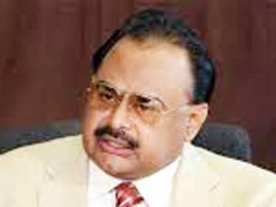 سندھ میں غیر اعلانیہ مارشل لا لگا دیا گیا' چھاپوں کیخلاف اقوام متحدہ' عالمی عدالت میں جائیں گے: الطاف