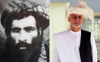 امن مذاکرات کی حمایت پر ملا عمر کا شکریہ، آئندہ دور 30 جولائی کو چین میں ہوگا: افغان صدر