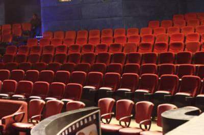 شالیمار تھیٹر عید پر معیاری ڈرامہ پیش کرے گا: ملک طارق محمود