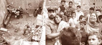 چھتیں گرنے سے لڑکی جاں بحق، بچے سمیت 4 افراد زخمی