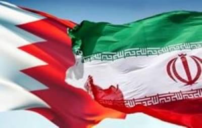 مخالفانہ بیانات پر احتجاج، بحرین نے ایران سے سفیر واپس بلا لیا