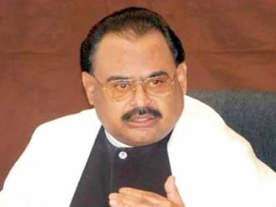 ذمہ داریاں پوری نہ کرنے کا الزام، الطاف نے رابطہ کمیٹی کراچی کو پھر برطرف کر دیا