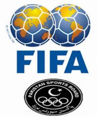 فیفا نے پاکستان فٹبال فیڈریشن کے تنازعات کا نوٹس لے لیا، جلد وفد دورہ کرےگا