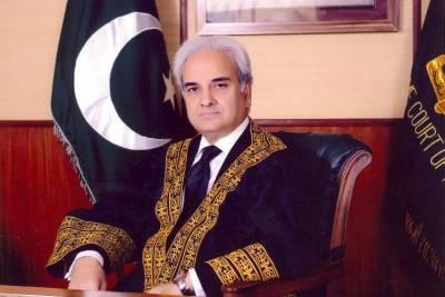 چیف جسٹس پاکستان جسٹس ناصر الملک کے اعزاز میں الوداعی ظہرانہ، یادگاری شیلڈ دی گئی