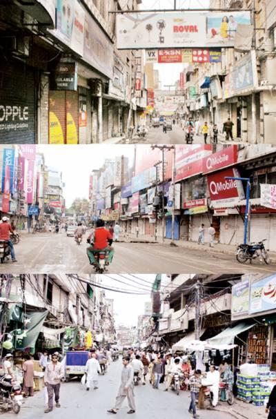 ودہولڈنگ ٹیکس کیخلاف تاجروں کی ہڑتال' لاہور سمیت کئی شہروں میں بعض کاروباری مراکز کھلے رہے
