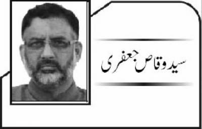 ''اردو کو دفتری زبان کے طور پر رائج کرنے کا فیصلہ''