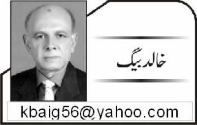 کشمیریوں کی پاکستان سے وابستہ امیدیں