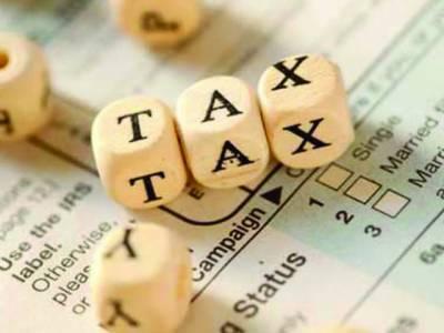 ایف بی آر کی ٹیکس وصولی میں بہتری ، جولائی میں143 ارب روپے جمع کئے