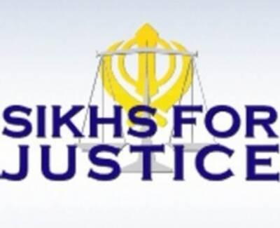 یعقوب میمن کو پھانسی دیکر انصاف کا چہرہ مسخ کر دیا گیا : سکھ فار جسٹس گروپ