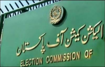 الیکشن کمشن نے وفاقی حکومت سے 1500 مستقل ریٹرننگ افسر مانگ لئے