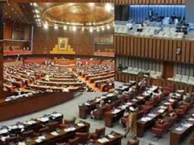 قومی اسمبلی' سینٹ کے اجلاس آج ہونگے
