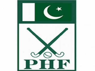 پاکستان ہاکی فیڈریشن کی تحقیقاتی کمیٹی کا اجلاس آج اسلام آباد میں ہوگا