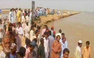 سندھ کے سینکڑوں دیہات زیر آب' سکردو میں 2 پل تباہ' چکوال' چنیوٹ میں 11 افراد جاں بحق
