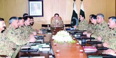 فوج ہر جا رحیت سے نمٹنے کیلئے تیار' افغان مذاکرات ناکام بنانے کی کوشش کرنیوالے امن کے دشمن ہیں: جنرل راحیل