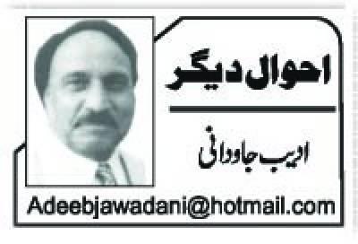 اہالیان اسلام آباد والے کیا کہتے ہیں؟