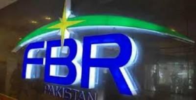 رواں مالی سال کے پہلے ماہ ایف بی آرکو ٹیکس وصولیوں میں 10 ارب روپے خسارہ