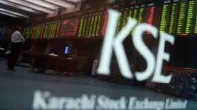 کراچی سٹاک مارکیٹ تیز، بینکنگ اور توانائی سیکٹر میں حصص کی خریداری باعث بننی: لاہور میں مندے کا رجحان