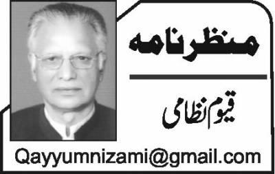 پاکستان کا سیاسی سفر 1947ء سے 2015ء تک