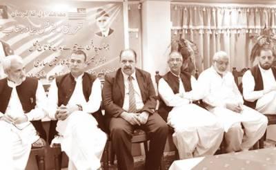 سردار عبدالقیوم نے کشمیر کی آزادی کیلئے زندگی وقف کئے رکھی: مقررین
