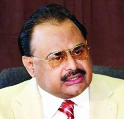 مینگورہ کی عدالت نے الطاف کو اشتہاری قرار دیدیا، لاہور ہائیکورٹ میں قائد متحدہ رابطہ کمیٹی کیخلاف غداری کا مقدمہ درج کرانے کیلئے درخواست