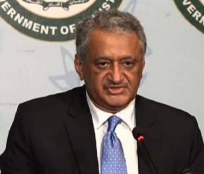 تیانجن حادثے پر پاکستانی حکومت اور عوام افسردہ ہیں: ترجمان دفتر خارجہ
