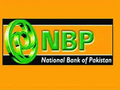 واجبات، فیسوں کی آسان ادائیگی'نیشنل بنک اور آئی ٹی بورڈ میں معاہدہ آج ہو گا