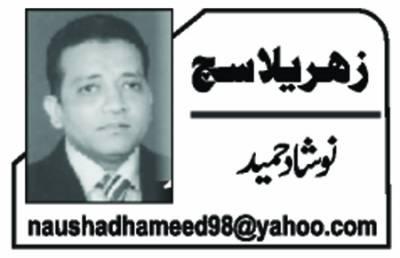 بلدیاتی انتخابات تاریخ کے آئینہ میں!`