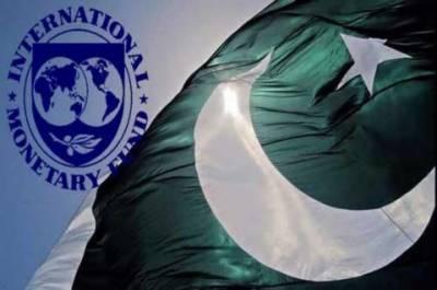 معاشی ترقی کے متعلق پاکستان کی فراہم معلومات مشکوک ہیں' تحقیقات ہونگی: آئی ایم ایف