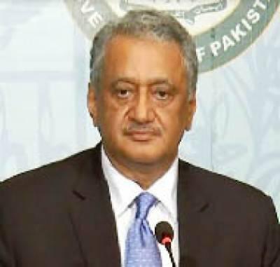 پاکستان نے ایٹمی ہتھیاروں کے بارے میں رپورٹوں کو مسترد کردیا' کم سے کم ڈیٹرینس کے اصول پر کاربند ہیں: ترجمان دفتر خارجہ