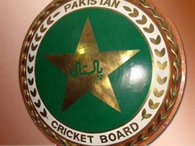 قائداعظم ٹرافی کوالیفائنگ راﺅنڈ : پاکستان کرکٹ بورڈ کا ریجنل ٹیموں کو کٹس فراہم نہ کرنیکا فیصلہ