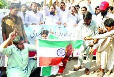 بھارتی جارحیت کیخلاف جماعت اسلامی نے پنجاب اسمبلی میں قرارداد جمع کرا دی