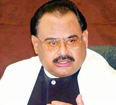 پیپلزپارٹی نے ہی رینجرز کے قیام میں توسیع کی تھی آج اسکے اقدامات سندھ پر حملہ نظر آرہے ہیں: الطاف
