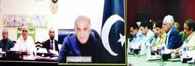 پنجاب سیف سٹی اتھارٹی تشکیل دیدی، قومی جذبے کے تحت کام کی ضرورت ہے: شہباز شریف