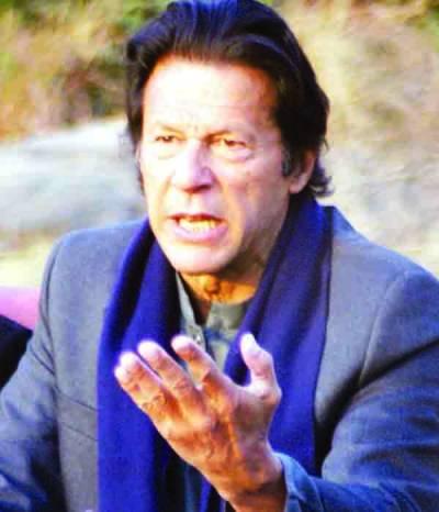 کاظم ملک، رانا زاہد کا کنٹریکٹ نہ بڑھانے سے الیکشن کمشن کی جانبداری واضح ہو گئی: عمران
