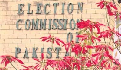 اسلام آباد میں بلدیاتی انتخابات30 نومبر کو ہونگے، الیکشن کمشن نے شیڈول جاری کر دیا