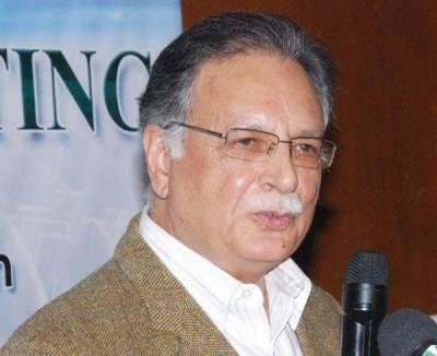 ڈاکٹر عاصم کیخلاف مقدمہ پرانا ہے، توقع ہے کارروائی قانون کے دائرہ میں ہوگی: پرویز رشید
