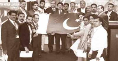 پاکستان کا مستقبل نوجوانوں کے ہاتھوں میں ہے: صدر مسلم لیگ (ن) کویت