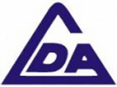 ایل ڈی اے کے 5 لاء افسروں کا تبادلہ و تقرر