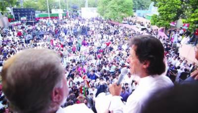 """الیکشن کمشن کے ارکان مستعفی ہوں ورنہ ضمنی انتخابات نہیں لڑیں گے: پیپلزپارٹی، کارکن4 اکتوبر کو الیکشن کمشن کے باہر پہنچیں : عمران، اسلام آباد کے لئے """"دھرنا کال"""""""