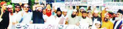 بھارتی جارحیت کیخلاف ورلڈ پاسبان ختم نبوت اور تنظیم آزادی کشمیرکے احتجاجی مظاہرے