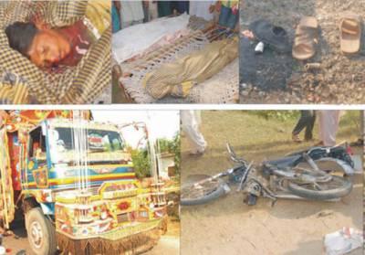 پسرور: ڈمپر کی ٹکر سے موٹرسائیکل سوار باپ 2 بیٹوں سمیت ہلاک' بھانجا شدید زخمی