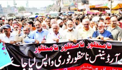 ڈرگ ترمیمی آرڈیننس کیخلاف پنجاب بھر میں میڈیکل سٹور مالکان کی ہڑتال' مظاہرے' ریلیاں