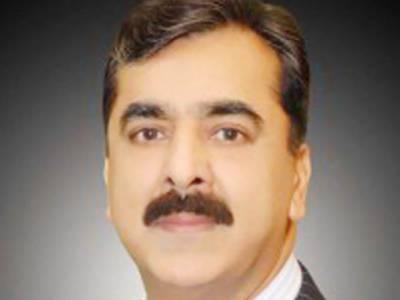 ''ٹڈاپ سکینڈل'' یوسف گیلانی نے اپنے خلاف نئے مقدمات کا اندراج رکوانے کیلئے سندھ ہائیکورٹ سے رجوع کر لیا
