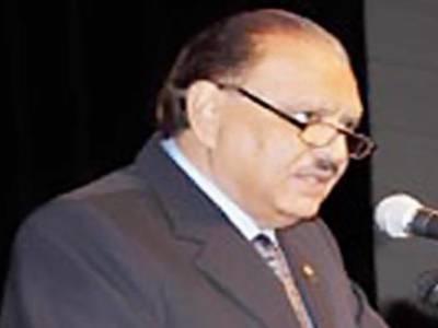 افواج پاکستان ہر قسم کی جارحیت کا مقابلہ کرنے کیلئے تیار ہیں: صدر ممنون
