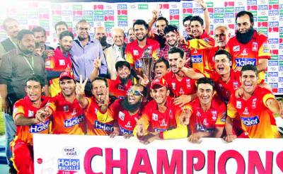 پشاور ریجن نے کراچی بلیوز کو ہرا کر قومی ٹی ٹونٹی ٹورنامنٹ جیت لیا