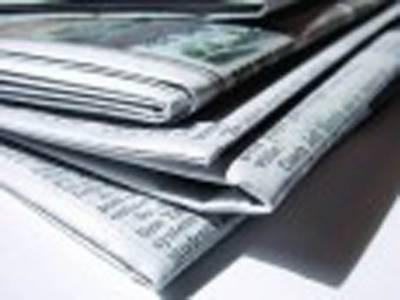 مقبوضہ کشمیرمیں مسلح تحریک دوبارہ زور پکڑ رہی ہے: بھارتی اخبار کا دعویٰ