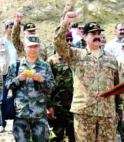 پاکستان چین کا فوجی تعلق نئی بلندیوں کو چھو لے گا، ہر قسم کی دہشت گردی کے خاتمے تک مل کر کام کرتے رہیں گے: آرمی چیف