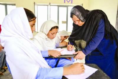 پاکستان میں افغان لڑکیوں کی تعلیم کیلئے خود کو وقف کرنیوالی ٹیچر نے یو این پرائز جیت لیا
